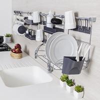 Cozinha - Organizadores de parede de cozinha